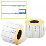 Термоэтикетка 58х40/500 с печатью