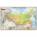 """Карта """"РФ"""" политико-административная DMB, 1:4млн., 1970*1270мм, матовая ламинация"""