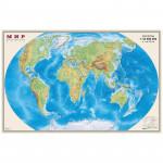 """Карта """"Мир"""" физическая 1:35млн. (0,58*0,9) матовая ламинация"""