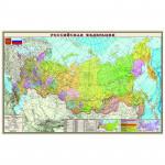 """Карта """"РФ"""" политико-административная 1:7млн. (1,36*0,89)"""
